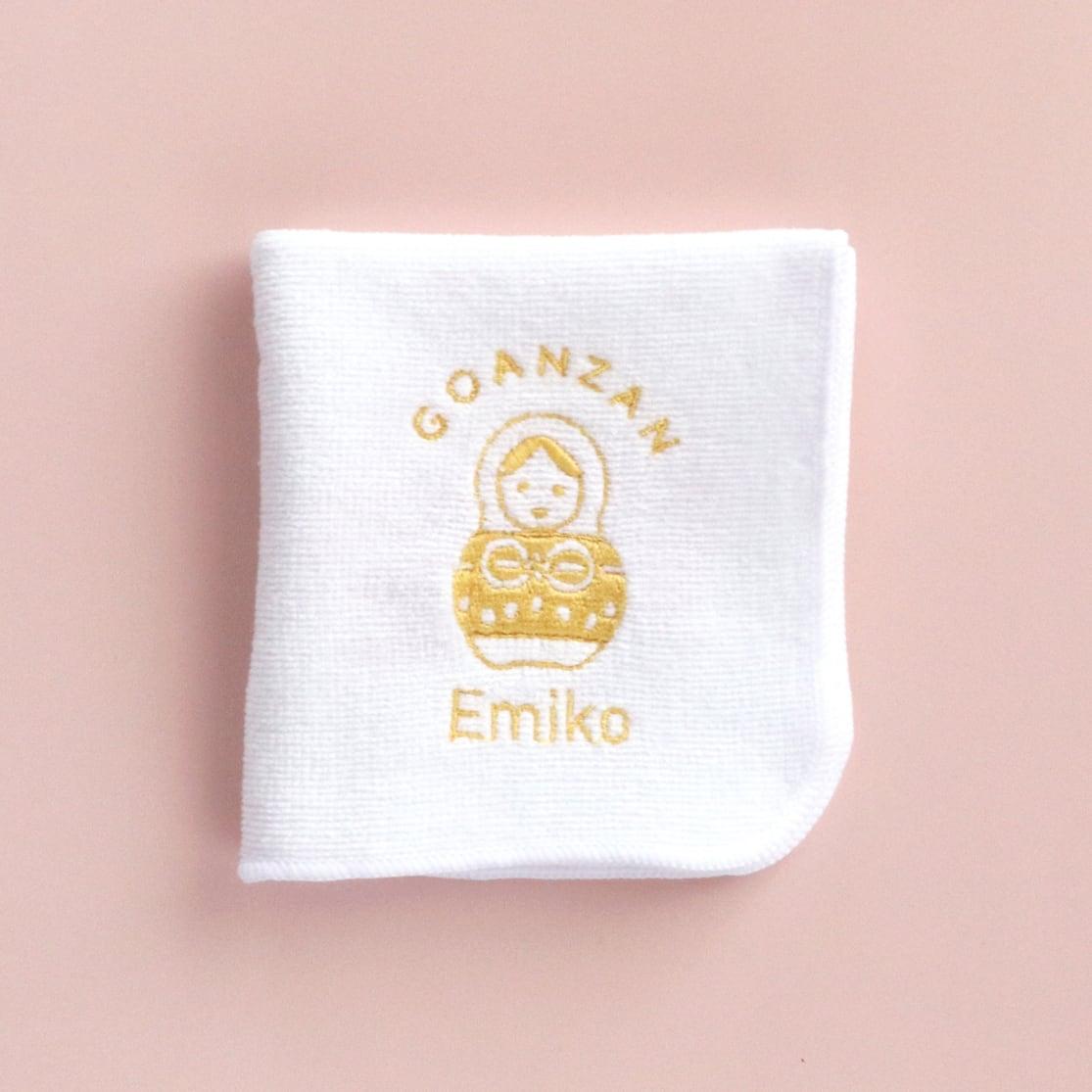 【名入れ】ご安産お守り刺繍ハンカチ /  安産祈願・ご懐妊祝い・出産祝い・内祝い・プチギフト