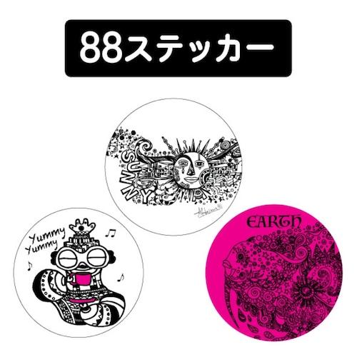 88ステッカー(3種)