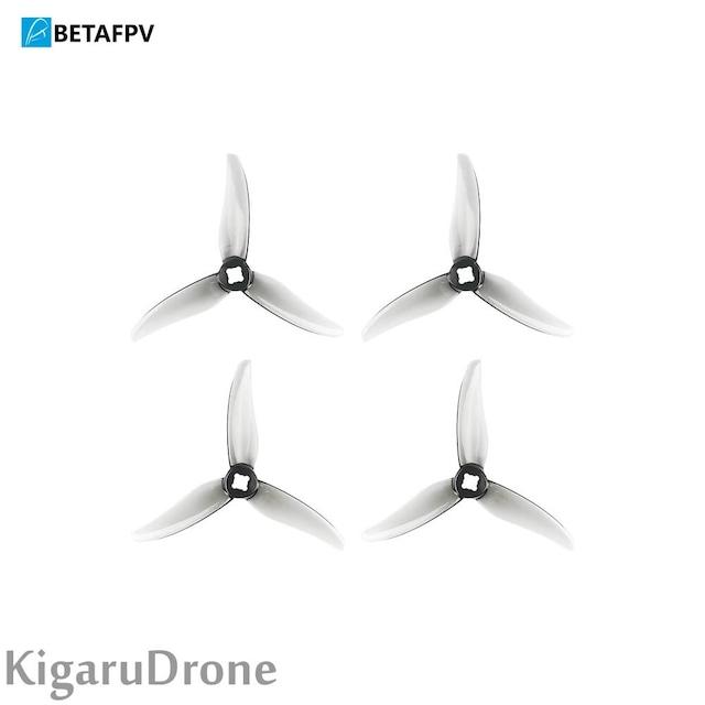 """【TWIG XL 2021バージョン3.5""""純正プロペラ】Gemfan 3520 3-Blade Propellers (1.5-5mm Shaft)"""