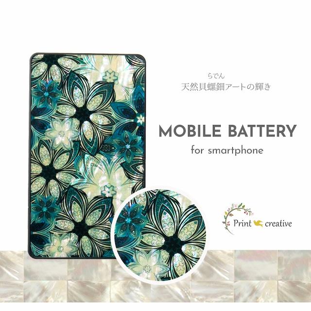 【全機種対応】天然貝モバイルバッテリー★天然貝×強化ガラス(フラワーパターン)螺鈿アート