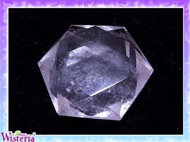 水晶クラスター ブラジル産 (40.1g)