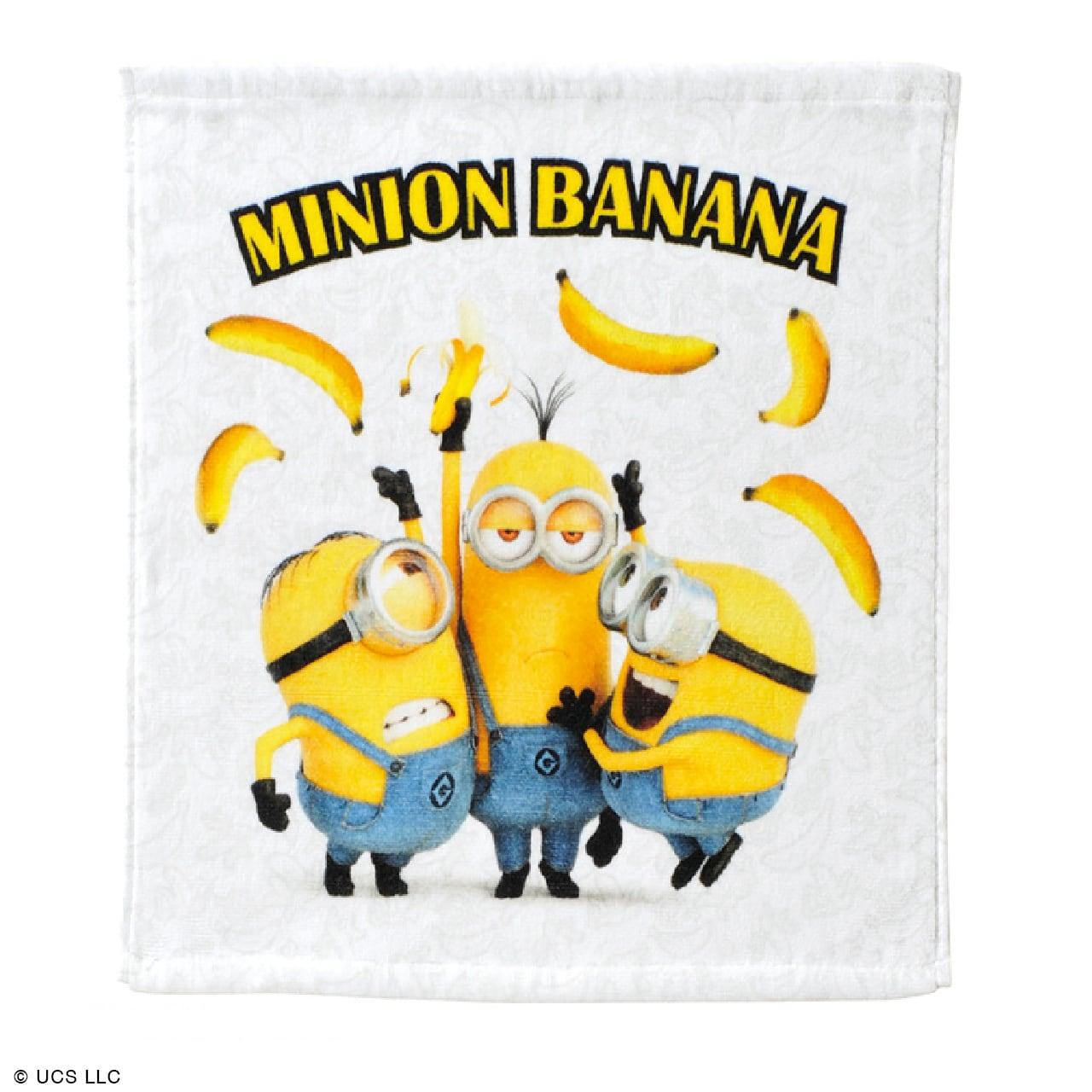 ウォッシュタオル/ミニオン(お気に入りバナナ)