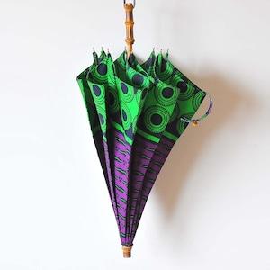 Bon Bon Store アフリカンバティック長傘(竹 005)