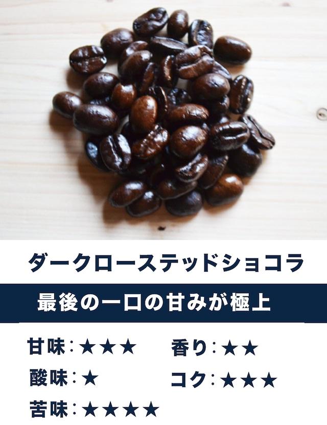 ブルーマウンテン ☆香り・酸味系☆ 芳ばしい香り、柔らかな酸味