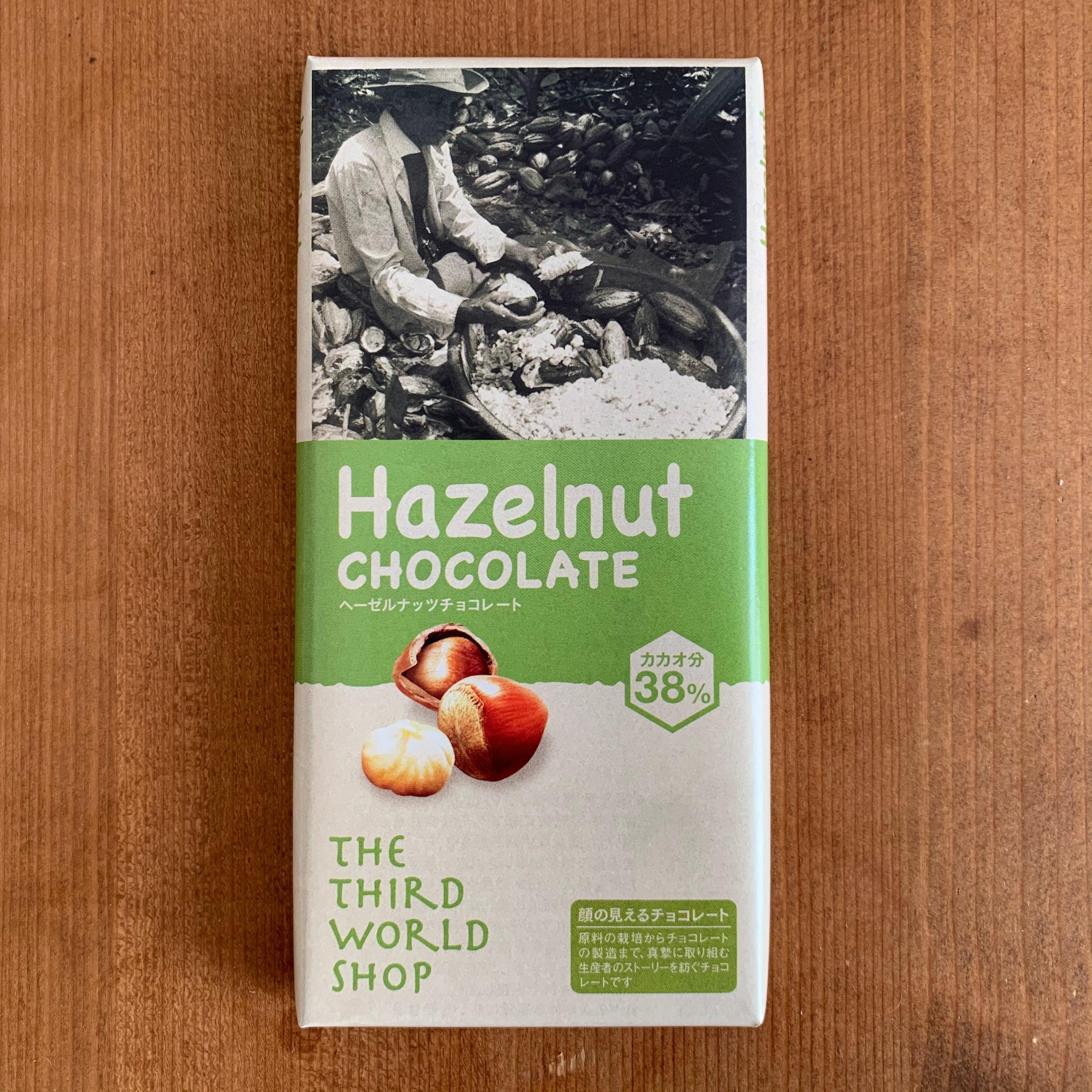 フェアトレードチョコレート ヘーゼルナッツ【乳化剤・白砂糖不使用】