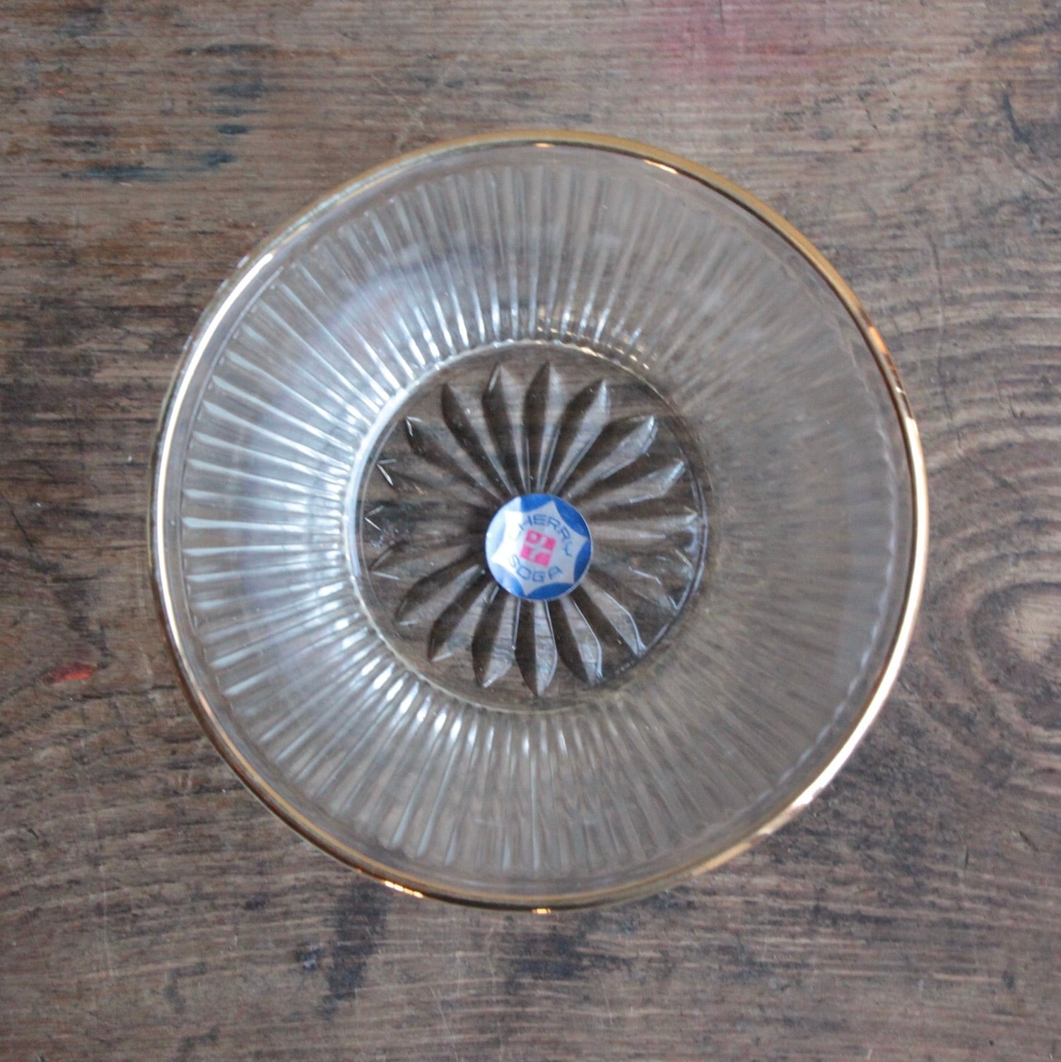 曽我ガラス 金彩縁 ガラス小鉢 在庫5枚