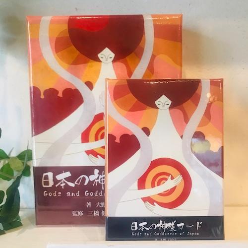 日本の神様カード | オラクルカード