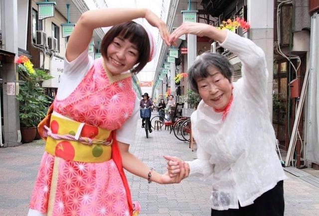オンラインで人生相談!60~90歳のおじいちゃんおばあちゃんスナック@ふうみん