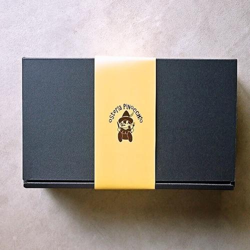 メッセージカード付き:カヌレとチーズケーキのセット【GATEAU  ENSEMBLE】(スイーツ デザート チーズケーキ)の商品画像5