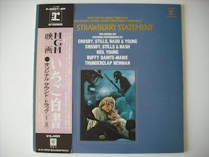 【2LP】CROSBY,STILLS ,NASH & YOIUNG / THE STRAWBERRY STATEMENT