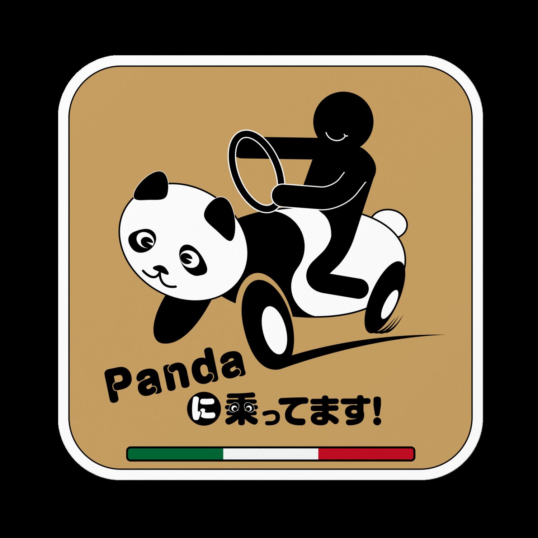 Pandaに乗ってます!ステッカー(タン)