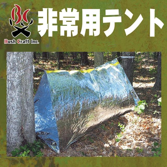 Bush Craft Inc ブッシュクラフト ポールセット 自然派 キャンプ アウトドア bc4573350728277