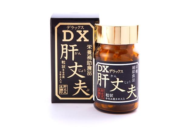 「DX肝丈夫」瓶入り(240粒)