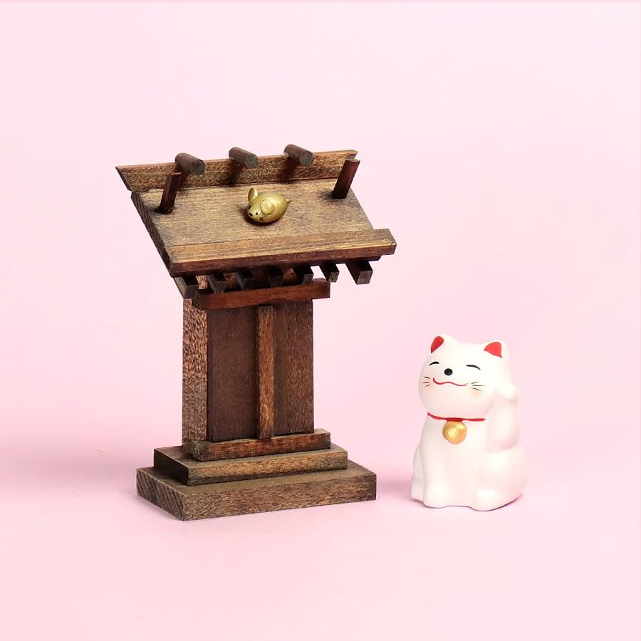 【選べるにゃんこ】にゃんこが守護する 太古の神社 / おみくじ飾り