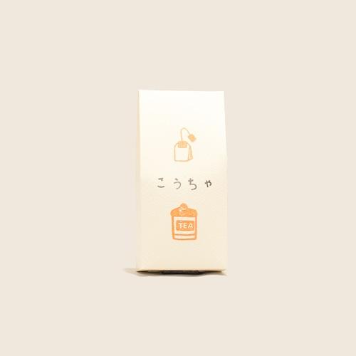 紅茶ティーバッグひも付 (2g x 10個)