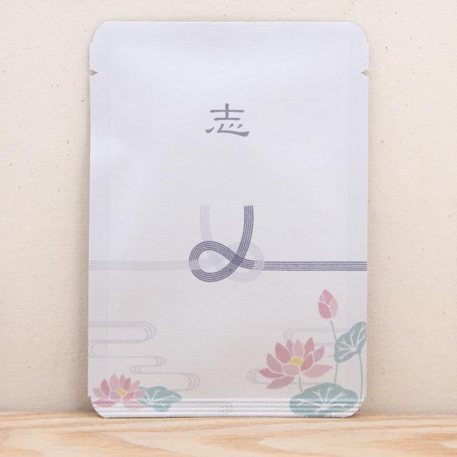 志(蓮模様)|弔事用|ごあいさつ茶