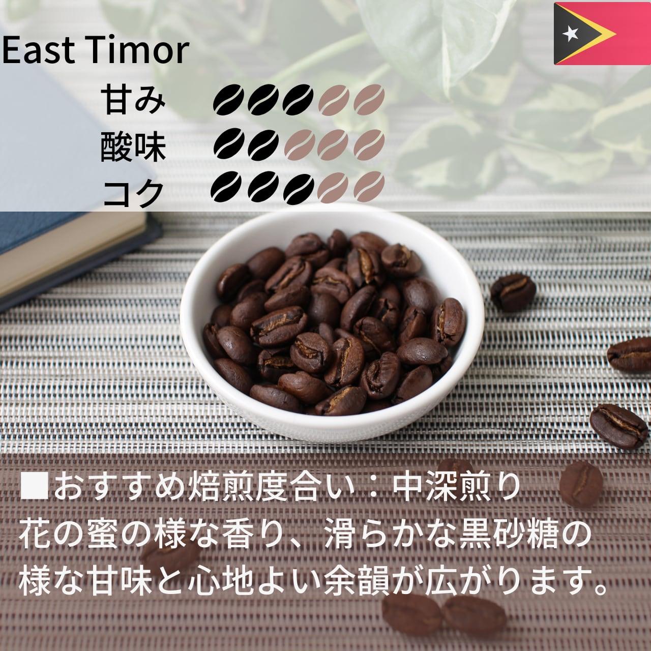 カフェ ティモール