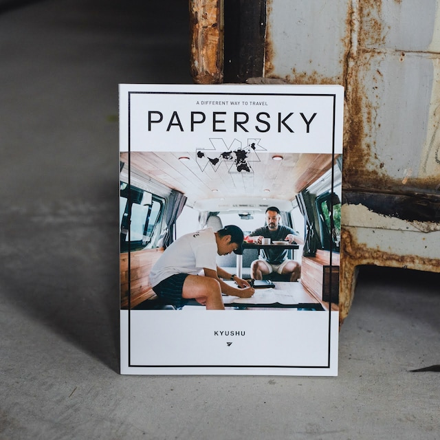 Papersky Magazines 63 - Kyushu's National Parks