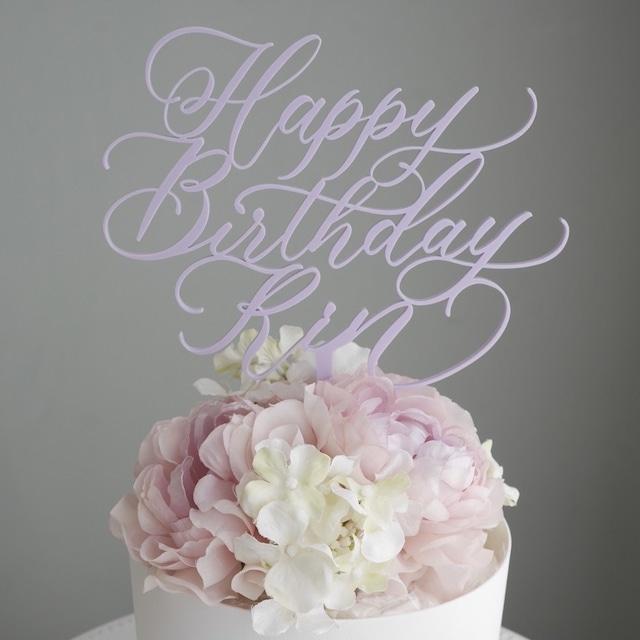 (お名前入り) Anniversaryオリジナルケーキトッパー