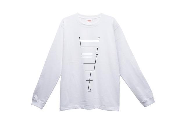 BGMオリジナルロングTシャツ(ビージーエム)
