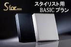 美容師手帳 S for / バインダー付リフィルセット / スタイリスト用 BASICプラン