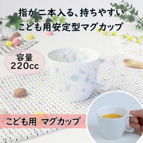8.3cmカップ 強化磁器 サラサ ブルー【1956-1320】