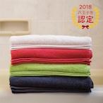 【4色セット】麻 ラミー コットン バスタオル:異次元の吸水性!天然素材100%。小山薫堂さんもお気に入りの国産 タオルです。日本製 今治