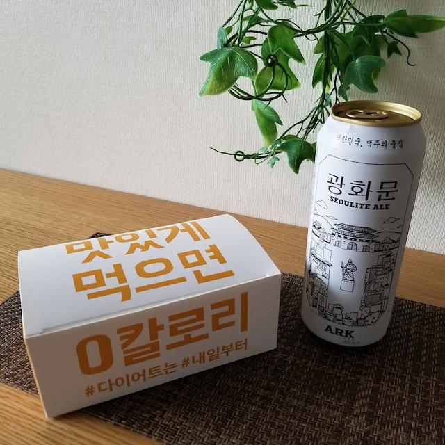新製品【美味しく食べれば0カロリー】ランチボックス 5枚セット