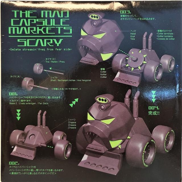 [中古7inch]  The Mad Capsule Markets – Scary