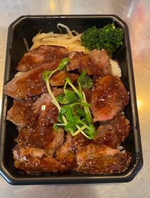 【ラルコーン】 ステーキ丼