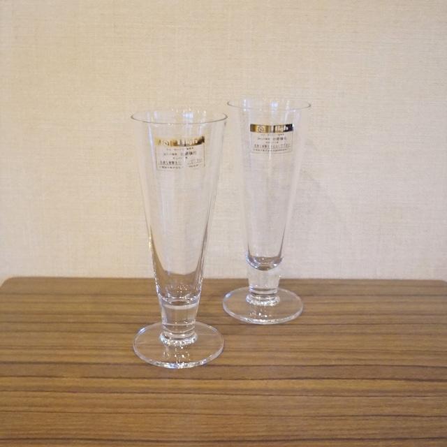 アデリア 背の高いグラス 2個セット