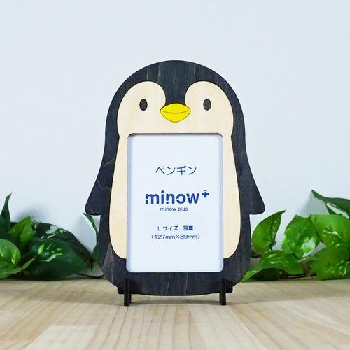 「ペンギン」木製写真立て(L判サイズ用)