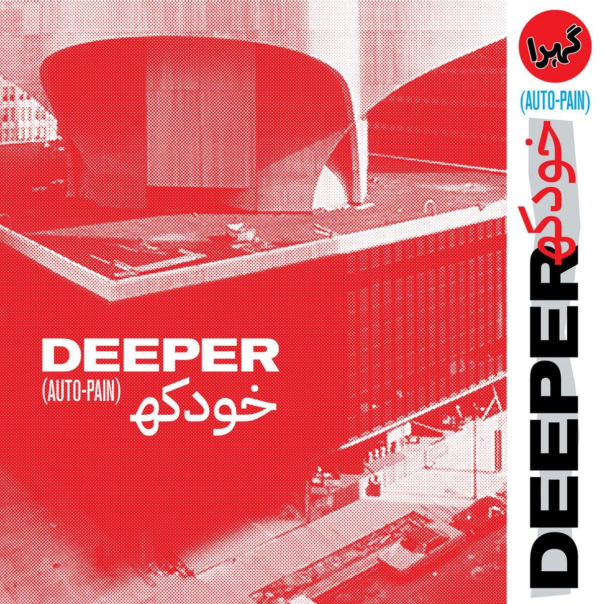 Deeper / Auto-Pain(LP)