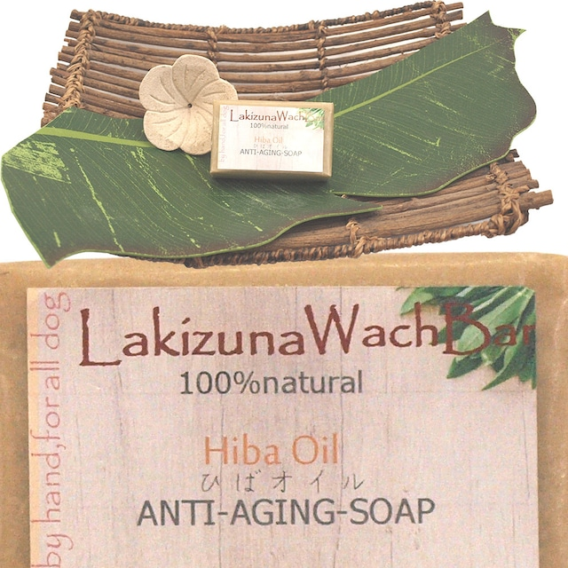 La-kizunaひばオイル石鹸Hibaoil
