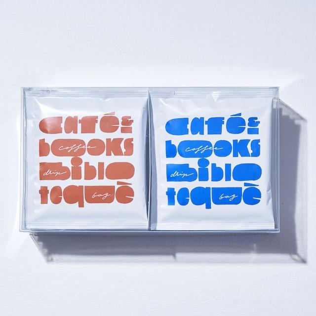 "Original / ""パンケーキに合う""ドリップコーヒー 「オーガニックブレンド」&「ライトブレンド」10pcs set"