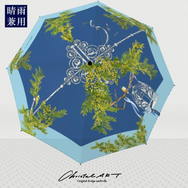 ◆受注生産◆「ミモザと鳥かご柄」晴雨兼用傘