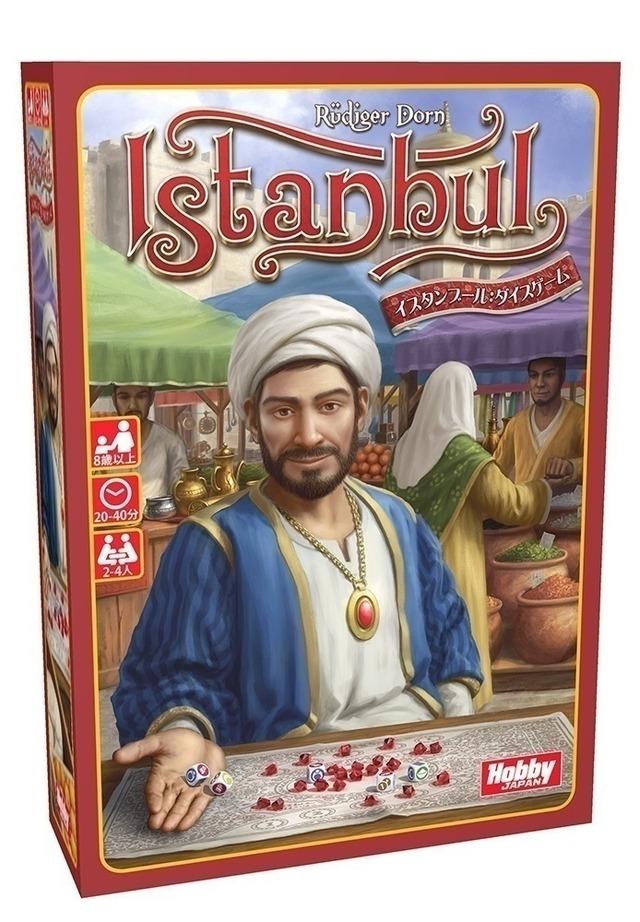 イスタンブール:ダイスゲーム 日本語版