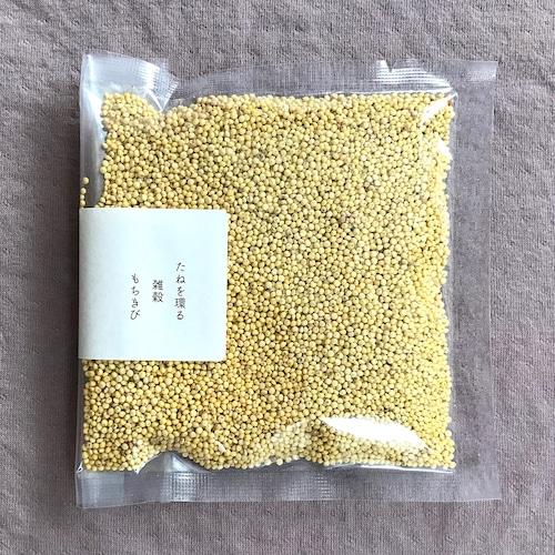 もちきび 500g 山梨県上野原市西原 原地区【雑穀】【在来種】