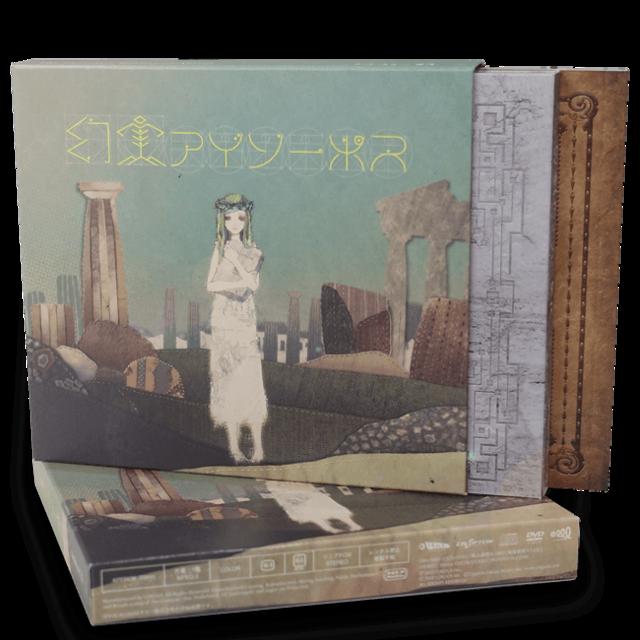 sasakure.UK『幻実アイソーポス』【初回生産限定盤】 - メイン画像