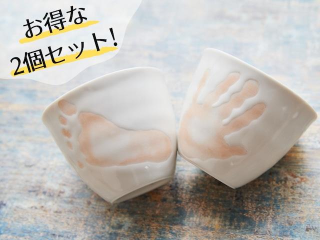 【セットでお得!!】てがたのカップセット《今だけ送料無料!!》