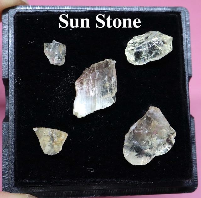 サンストーン ユタ州産 ケース SUN060 原石 宝石 天然石 鉱物セット