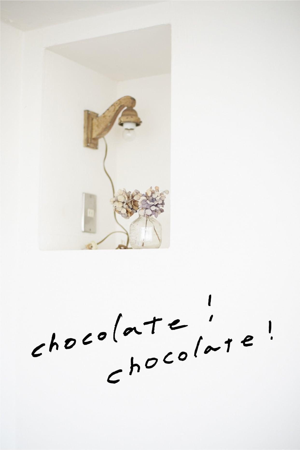 ショコラ! ショコラ! 深煎り 100g