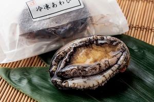 三陸産 活き〆冷凍おさしみアワビSサイズ 5個(約500g)