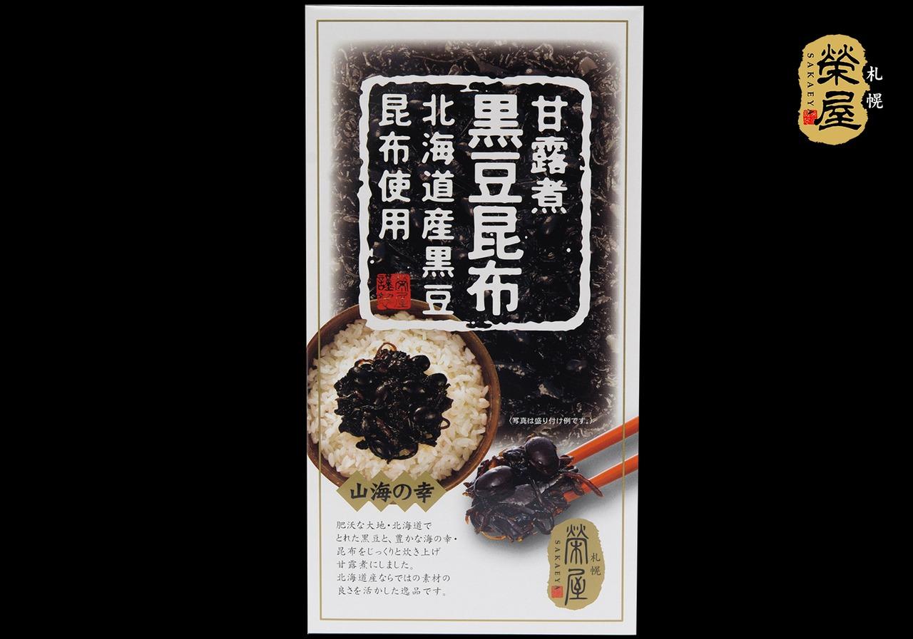 黒豆昆布180g×2【常温】