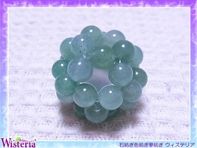 【願い玉】 水晶×グリーンクォーツァイト 癒し玉