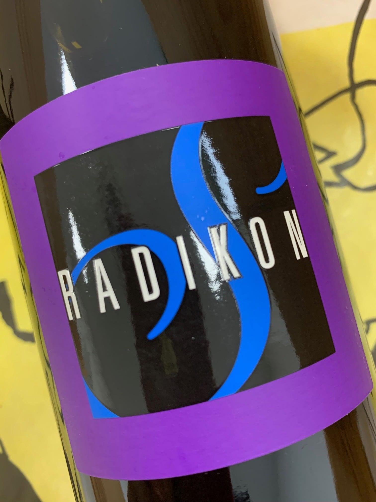 シヴィ 2019 ラディコン オレンジワイン