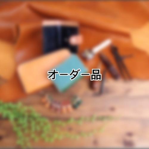 【オーダー品】オーダメイド ハラコのハーフ財布&ハラコの手帳カバー  (KA210)