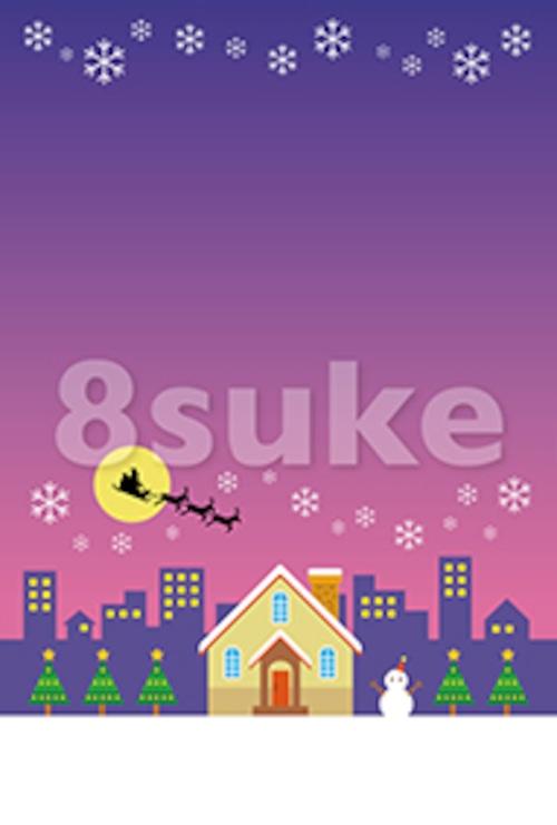 イラスト素材:クリスマスとマイホーム(ベクター・JPG)