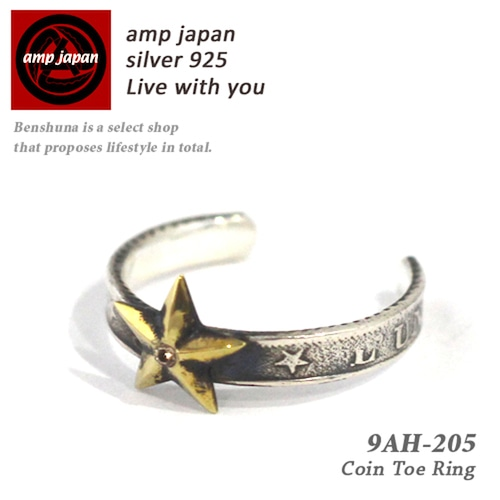 AMP JAPAN/アンプジャパン  コインピンキー&トゥリング  『Coin Toe Ring』9AH-205