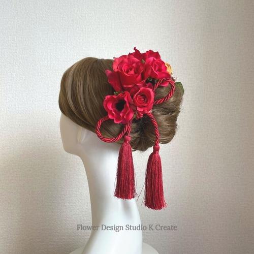 成人式・結婚式・卒業袴に♡赤い薔薇とアネモネの着物髪飾り 和装 成人式髪飾り 和装婚 成人式 前撮り